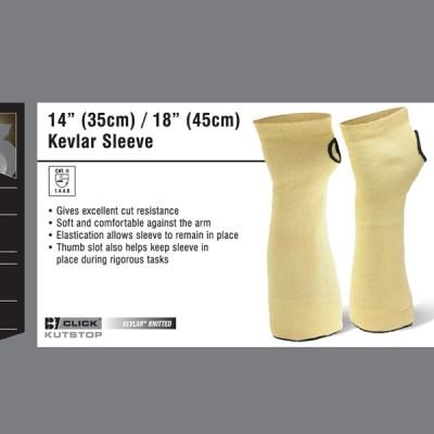 14 Inch (35cm) 18 Inch (45cm) Kevlar Sleeve