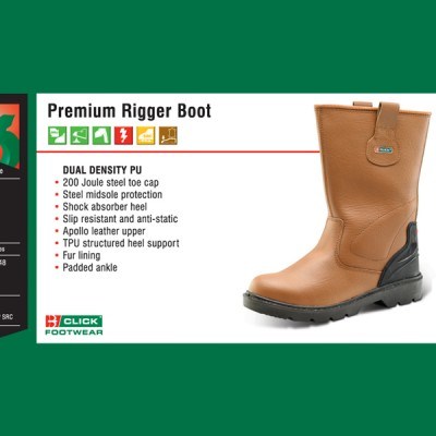Premium Rigger Boot