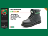 6 Inch Boot Black.jpg