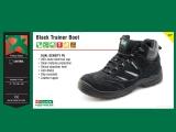 Black Trainer Boot.jpg