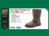Click Traders PUR Rigger Boot.jpg