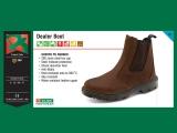 Dealer Boot.jpg
