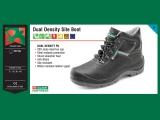 Dual Density Site Boot.jpg