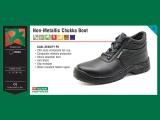 Non-Metallic Chukka Boot.jpg