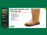 Rigger Boot Unlined Fur Lined.jpg