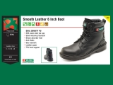 Smooth Leather 6 Inch Boot.jpg