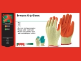 Economy Grip Gloves.jpg