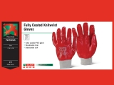 Fully Coated Knitwrist Gloves.jpg