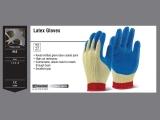 Latex Gloves.jpg