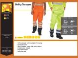 Belfry Trousers.jpg